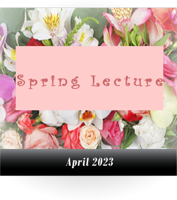 slide image for Spring Lecture
